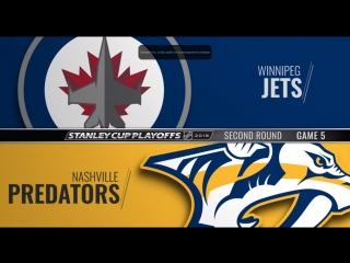 Stanley cup playoffs 2018 wc r2 game 5 winnipeg jets-nashville predators
