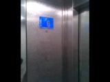 Лифт Могилев по Авиаторов 2,Абакан, 9 марта 2018