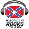 "Радио ""Новороссия ROCKS"" - 106.8 FM"