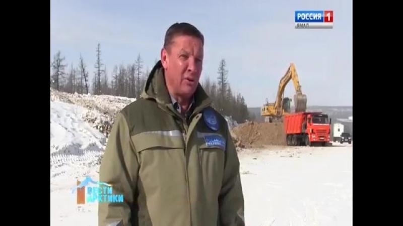 В Якутии своя стройка, причем с дальним прицелом – для дальнобойщиков.mp4