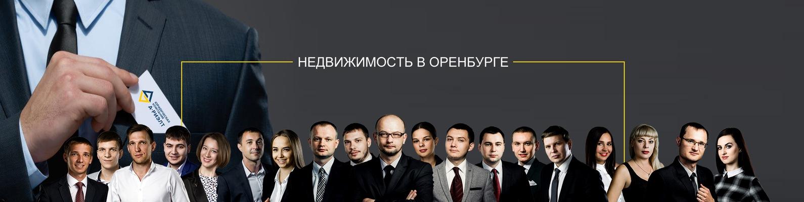Exstazy Закладка Октябрьский Эйфоретик анонимно Уфа