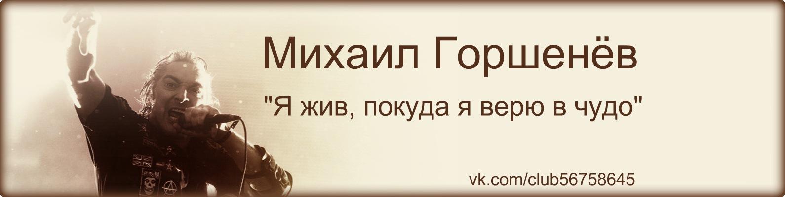Вязаная кукла Ида. Обсуждение на LiveInternet - Российский 44