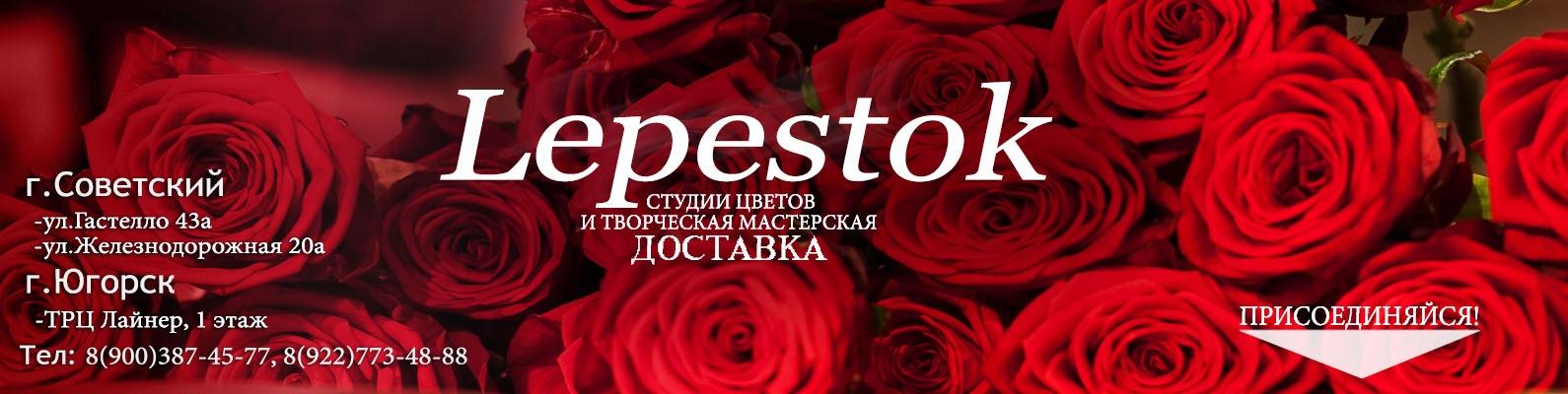 Цветы доставка югорск, заказ цветов в обнинске с доставкой