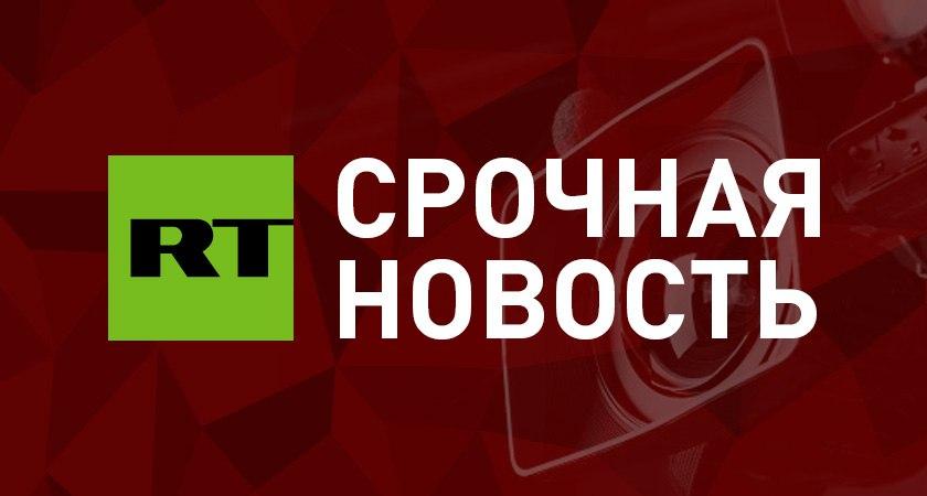 Япония заявила России протест