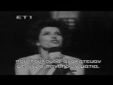 Фанни Ардан Fanny Ardant - Rimbaud Le bateau ivre Night of Poetry - Herod Atticus Theatre, Athens, Greece (1991)