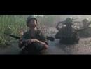 Форрест ГампForrest Gump. Виды дождя во Вьетнаме