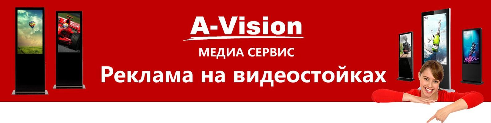 вконтакте a vision
