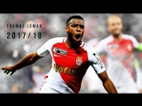 Thomas Lemar French Wizard 201718