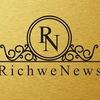 RichweNews: новости/ финансы/ шоу-бизнес/ спорт