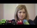 Брифинг прокурора Крыма 18 марта
