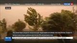 Новости на Россия 24 Песчаная буря накрыла северо-восток Китая