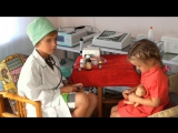 Дети играют в доктора - бронхит, ставим большой укол