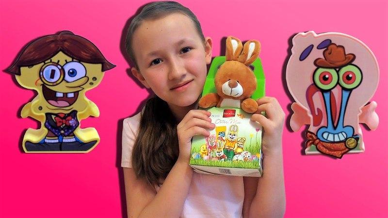 Пасхальный Кролик из Германии и Игрушки Губка Боб из Бургер Кинг Spongebob toys from Burger king
