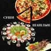 Доставка Пиццы, Суши, Шашлык в Лобне - Рукоста24
