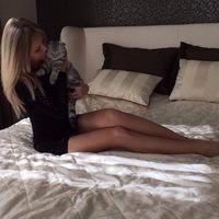 Диана Кароленко