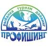 Рыбалка в Калининграде - Профишинг