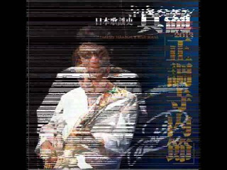 Takeshi Terauchi - BESAME MUCHO ЯПОНИЯ.
