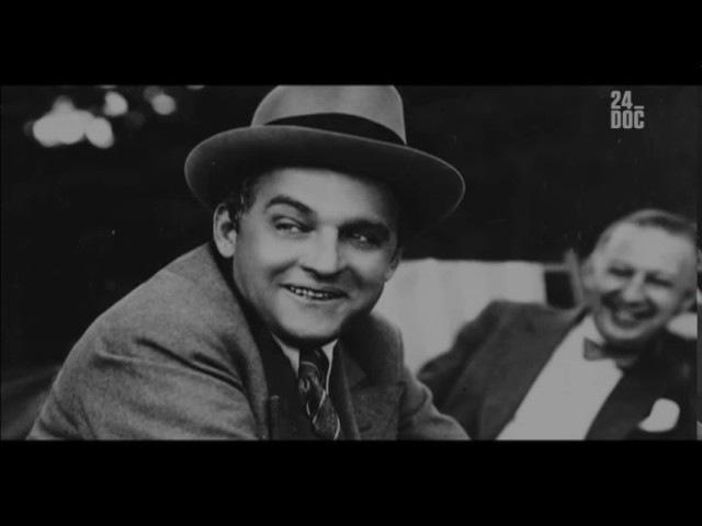 Немецкое кино От Калигари до Гитлера
