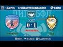 Лига БФЛ 4-Й ТУР ФК Спортлидер - ФК Табук
