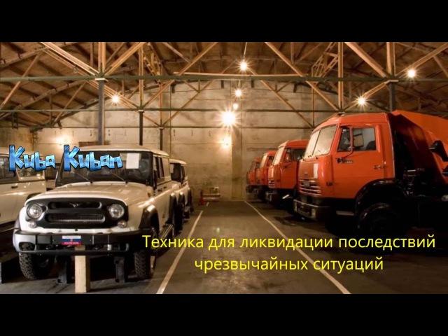Что хранится подземном хранилище Росрезерва