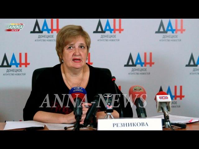 Брифинг заместителя Председателя — главы судебной палаты по гражданским делам Верховного Суда ДНР