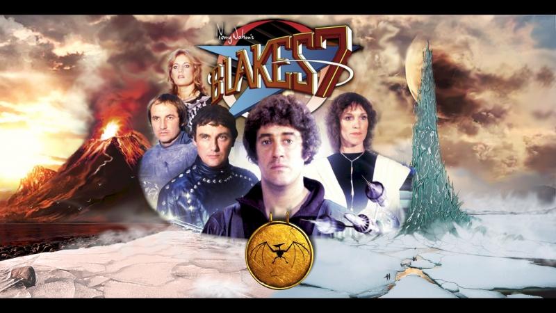 Семёрка Блейка Blake's 7 01 сезон 12 серия 1978