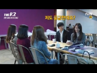 Jcw and yoona promise date with a fans for achieving 3% mark in the k2 ratings..