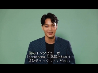[twitter] 170920 `haru*hana`  message @ exo's kai