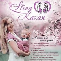 Логотип SlingKazan Слинг Эрго Одежда для беременных