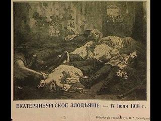 "Часть 8  ""От Матильды до Сталина и Мошиаха"". Откровения Эдуарда Ходоса"
