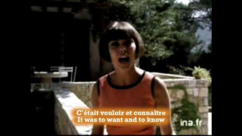 Mireille Mathieu - Pardonne-moi ce caprice denfant [Dual Subs] (HQ)