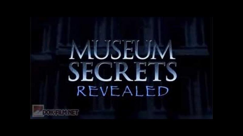 Музейные тайны: Американский музей естественной истории 4 серия