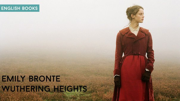 bronte emily wuthering heights