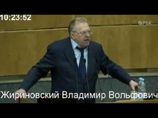dirki-zhirinovskiy-ya-ebu-otsos-krugu