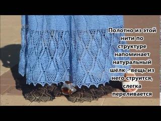 """Платье """"Княжна"""" из итальянского вискозного шёлка"""