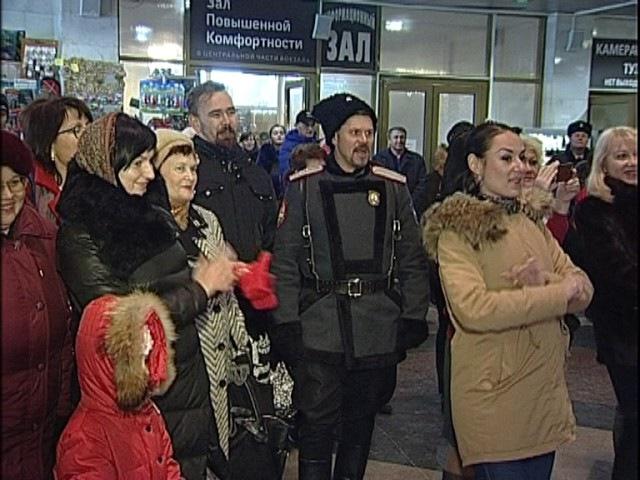 Песенный флешмоб на вокзале в Краснодаре. Ансамбль «Криница» «А я все дивлюся, де моя Маруся»