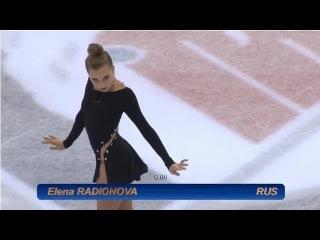- SP -  - Елена РАДИОНОВА  - Ondrej Nepela Trophy 2017