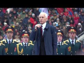 Василий Лановой - День Народного Единства 2017