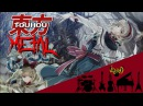 Touhou 7 PCB Doll Judgment Intense Symphonic Metal Cover