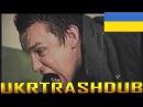 Зелений Слоник Полный фильм в украинской озвучке UkrTrashDub
