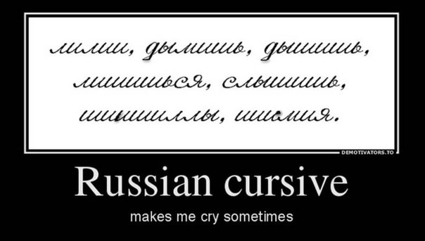 INTRODUCTORY RUSSIAN