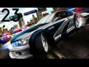 Need for Speed Most Wanted Walkthrough Part 23 2005 Blacklist Challenge 7 Kaze PC