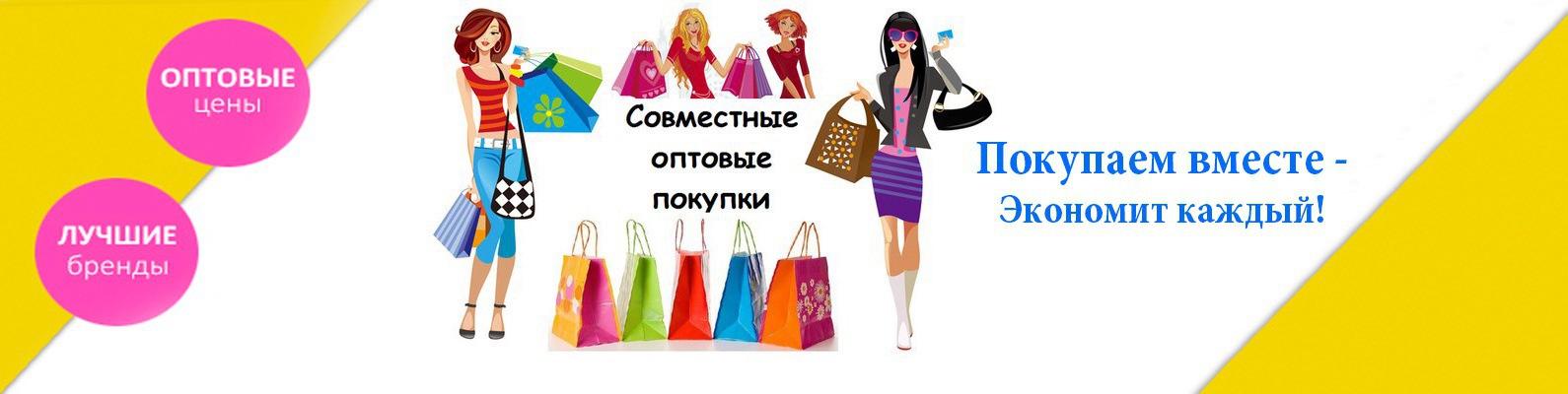 листочках картинки групп совместных покупок правило