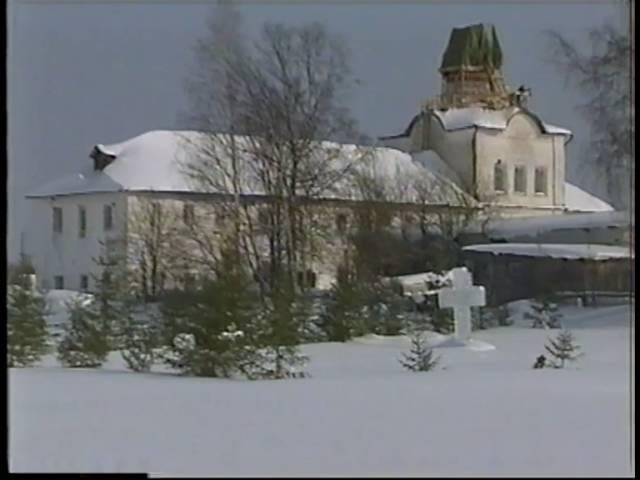 Святыни Севера земля Архангельская