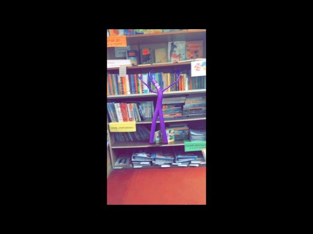А ви давно були в бібліотеці