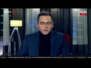 Мишин: Россия финансирует большое количество европейских структур