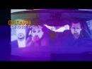 Трейлер конкурсной программы общий альтернативный вариант DUBL_2_ALL_2_MIN_TITRES_EDIT_MUSIC-END