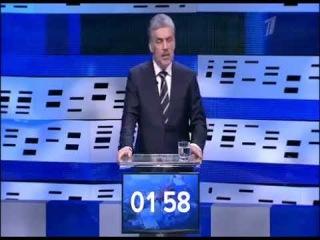 Срочно: Грудинин отказался участвовать в позорных дебатах и покинул первый канал