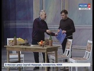 В Чувашском театре оперы и балета готовят премьеру  комическую оперу Дон Паскуале