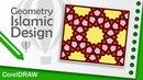 Geometric islamic design Tutorial 2 CorelDRAW